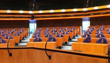 דיון בפרלמנט על הכרה במדינה פלסטינית?