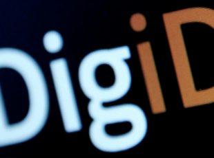 כל מה שרציתם לדעת על הדרכון הדיגיטלי (DigId)
