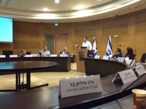kneset_leadership_conference
