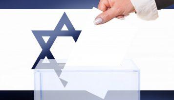 להצביע או לא להצביע- זו השאלה!??