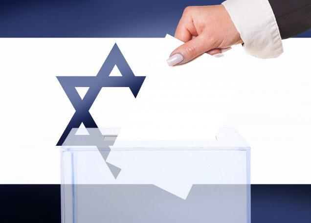 בחירות לכנסת 2015