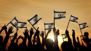 עליה מהולנד לישראל
