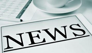 סיכום חדשות השבוע: 26-31 בינואר