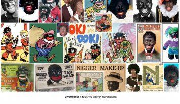 דאצ'ניוז: מה בין Zwarte Piet ליהודים?