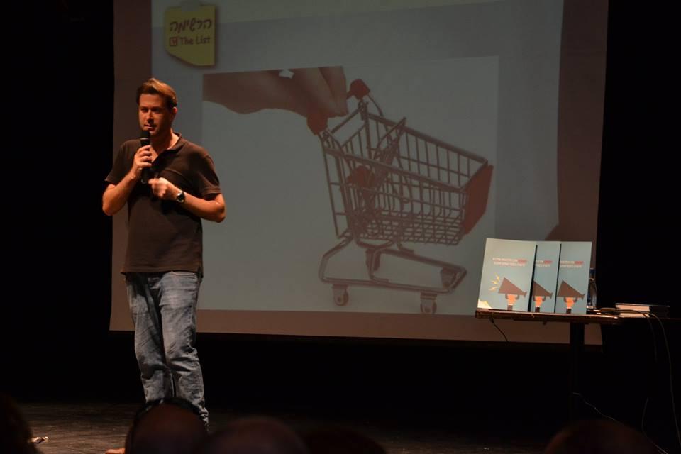 אברמוביץ' בהרצאה (מתוך האתר של יובל אברמוביץ')