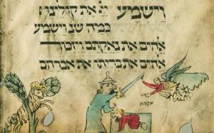 איורים בכתבי יד עבריים