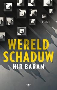 """""""צל עולם"""" בהולנדית - Wereld Schaduw"""