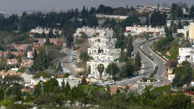 העיר אריאל, ינואר 2013 (ויקיפדיה, נחלת הכלל)