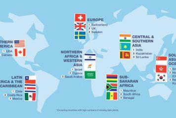 מדד החדשנות: הולנד במקום 4 – וישראל?