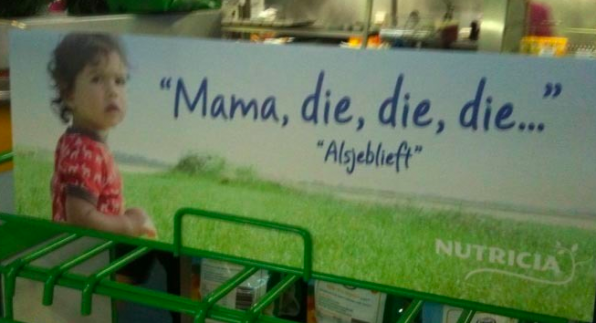 dunglish mama