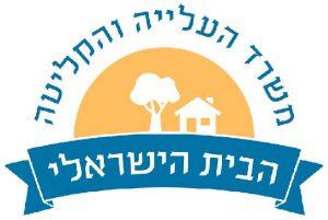 israelihouselogo