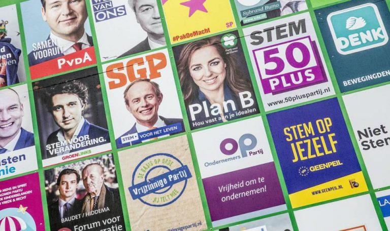 שלטי בחירות 2017