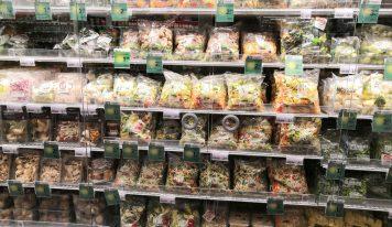 המקרר ההולנדי שלי: תהיות בסופר ומתכוני אגוזים