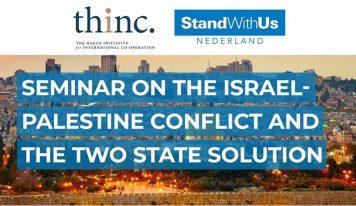 סמינר בנושא הקונפליקט הישראלי הפליסטיני ופתרון שתי המדינות – מאסטריכט