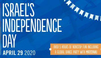מסיבת יום העצמאות – מכבי העולמית