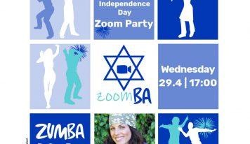 מסיבת זומ-בה – יום העצמאות
