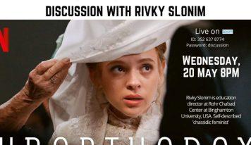 שיחה עם ריבקי סלונים על הסדרה המורדת – מיפגש אונליין