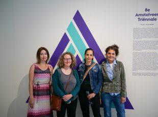 באות מאהבה – אמניות ישראליות יוצרות בהולנד