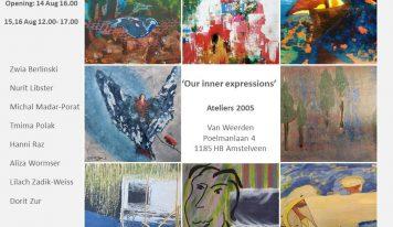 פתיחת תערוכה אומנות Our inner expressions בהשתתפות יוצרות ישראליות