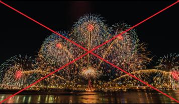 דאצ׳ניוז: איסור על זיקוקי דינור בערב ראש השנה