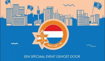 שר המשפטים ההולנדי בשיחת זום לקהל היהודי, הנושא: אנטישמיות. אירוע משותף עם מכבי