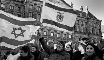 ישראל בפוליטיקה ההולנדית