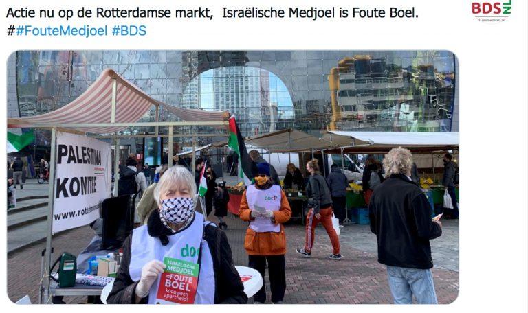 מעודדיםלרכוש תמרים פלסטיניות לשבירת הצום (ברמאדן).