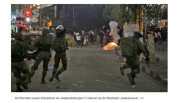 דאצ'ניוז: מה אומרים אתרי החדשות ההולנדים על המצב בארץ?