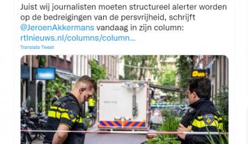 דאצ'ניוז: הפשע המאורגן מאיים על עיתונאים בשיגור רקטות