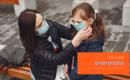 קורונה בהולנד: לראשונה מתחילת יולי – פחות מאלפיים מאומתים