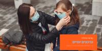Orange Vaccine The Bulletin News Instagram Post