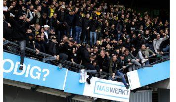 דאצ׳ניוז: הטריבונה שקרסה במגרש הכדורגל